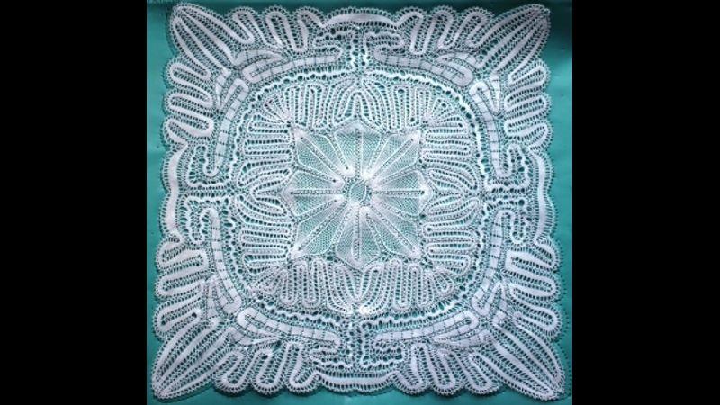 Hinojosa Lace - Intricate 25cm Braid Mat