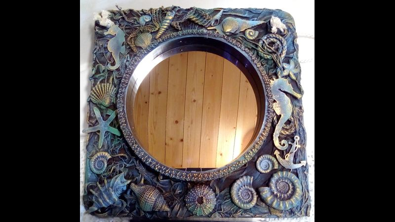 Nautical Mirror
