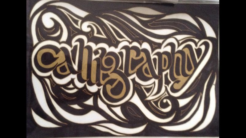 Abstract calligraphy at The Arienas Collective