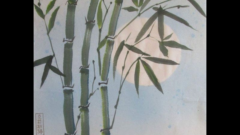 Bamboo and full moon