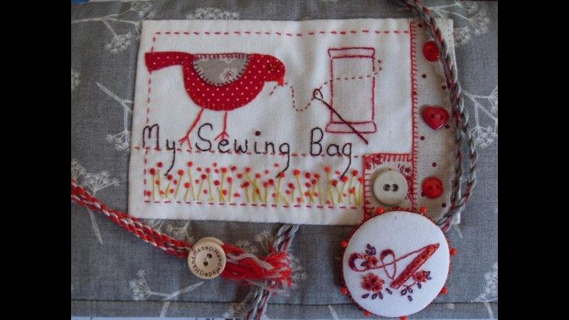 Embordered Sewing Pouch