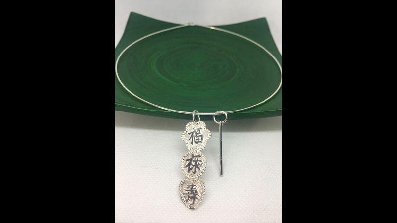 Silver Choker with 3 Oriental Symbols